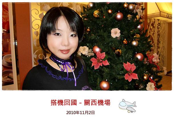 2010-11-02-01.jpg